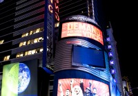 New York 2011  507